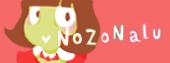 le blog de Nono